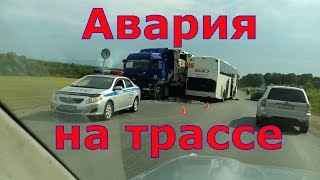 Авария на трассе и пробка в несколько километров 5 августа 2016 г