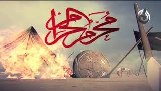 Farman e Imam Hussain (R.A) | 8th Muharram ul Haram