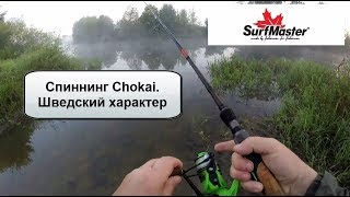Российская охотничья газета рыбалка