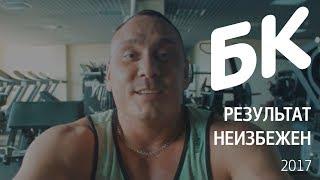 Результат неизбежен / Библейские семинары «Слово жизни» Москва