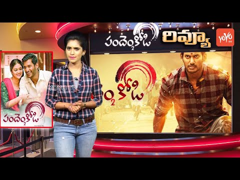 Pandhem Kodi 2 Movie Review and Rating | Vishal | Keerthy Suresh | Varalakshmi | YOYO TV Channel