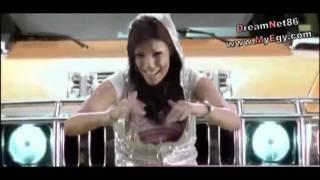 اغاني حصرية أمينة - أخرت الجواز.rmvb تحميل MP3
