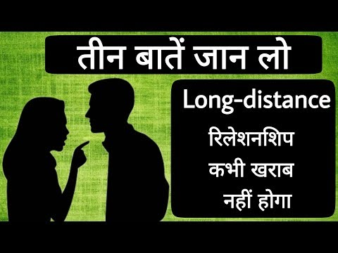 Download 6 Best Love Tips For Long Distance Relationship In Hindi By