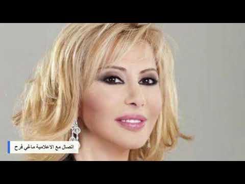 العرب اليوم - شاهد: ماغي فرح تتوقّع ما سيحصل بين الأول والسابع من تشرين الأول المقبل