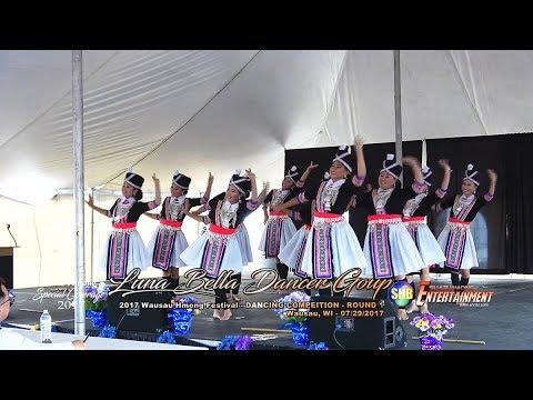 SUAB HMONG ENTERTAINMENT:  Luna Bella - Dancing Competition R1 - 2017 Hmong Wausau Festival