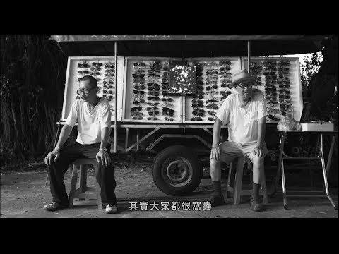 「台南囝仔」黃信堯導演的 《大佛普拉斯》