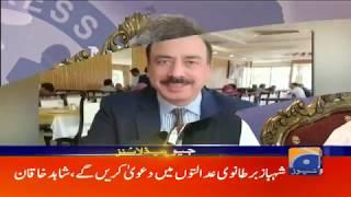 Geo Headlines - 12 AM - 16 July 2019