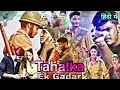 Tahalka Ek Gadar,(Mehabooba) Full Hindi Dubbed World Television Premiere, Only On Zee Cinema,