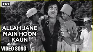 Allah Jane Main Hoon Kaun - Video Song | Pati Patni  | Sanjeev Kumar, Nanda, Mumtaz | R.D. Burman