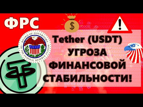 Bot trading bitcoin telegram