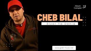 Cheb Bilal // Hna 3andna Tarikh تحميل MP3