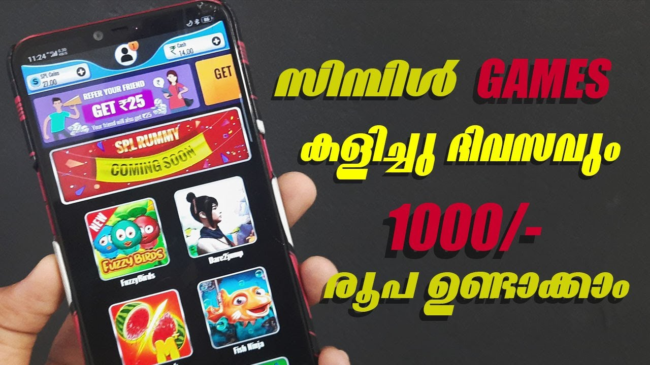 MAKE MONEY ONLINE BY PLAYING SIMPLE GAMES IN MALAYALAM MAKE 1000 RS DAILY PLAY AND EARN EARNINGS thumbnail