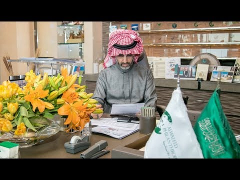 Prince Alwaleed back at work after being freed