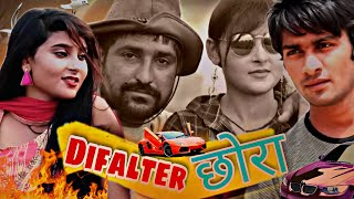 DEFALTER छोरा Gyani Birja Short Movie by Mukesh Sain On Rss Movie
