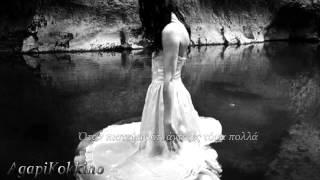 ♪ ♥♥ ♪ Everybody hurts R.E.M - Όλοι πονούν ♪ ♥♥ ♪ (greek lyrics)
