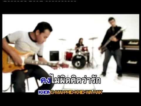 LABANOON - Dao jai