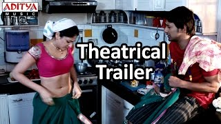 Ee Varsham Sakshigaa Movie Theatrical Trailer