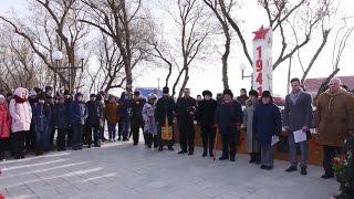В «Гармонии» прошел митинг памяти освободителей Ставрополья. Третий Рим, Михайловск