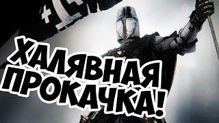 2 Лайфхака с Крестовыми Походами в Medieval 2!