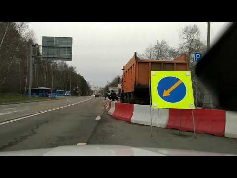 Шкода Октавия А7!! Как проверяют Цифровой пропуск! Яндекс Такси.15-е апреля среда. Работа в Москве.