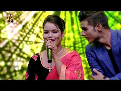 MERO MAYA BASEKO GAUN MA || CHETAN GOTAME, DILA B K,  PRABHU PANDEY|| TEEJ SONG || NEPAL LOK STAR