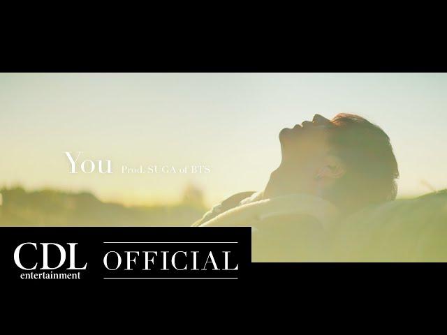 You (Prod. SUGA of BTS)