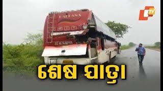 4 Killed, 10 Injured In Bus & Truck Collision In Baripada