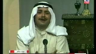 تحميل اغاني فواد سالم حجيك مطر صيف MP3