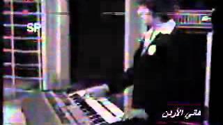 مازيكا عمار عمرو عمر خورشيد عزف اهواك تحميل MP3