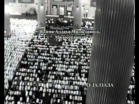 Сура Сотрясение <br>(аз-Зальзаля) - шейх / Мухаммад Айюб -
