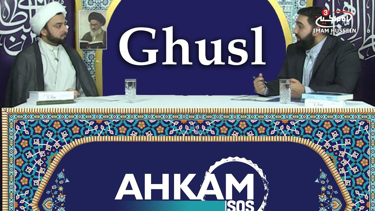 What is the intention when performing Ghusl Janabah | Ghusl