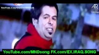 مازيكا علي العيساوي خلص روحي صبرها فديو كليب تحميل MP3