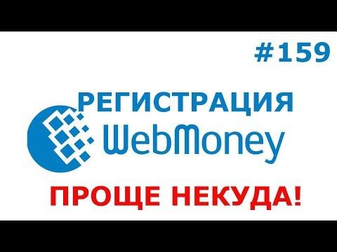 Чем можно зарабатывать деньги через интернет