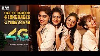 4g Kannada Movie Trailer | Dhanya Balakrishna | Tridha Choudhury | TVNXT Kannada
