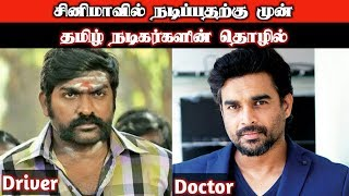 Tamil actors were doing jobs before acting