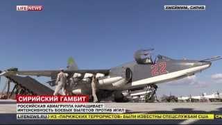 ВКС РФ увеличила интенсивность вылетов