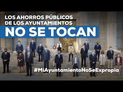Los ahorros públicos de los ayuntamientos no se tocan #MiAyuntamientoNoSeExpropia