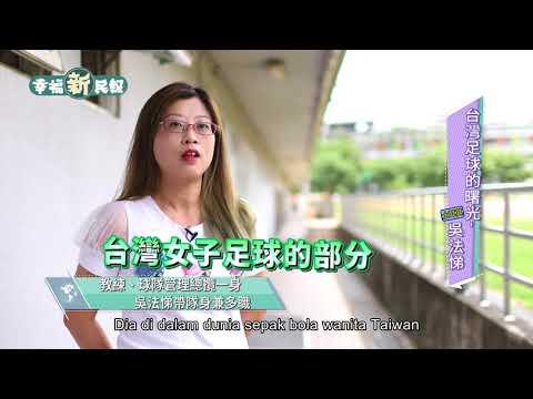 Cerah Ceria Imigran Baru season 4 EP09
