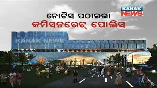 """Commissionerate Police Issues Notice To Odisha's Biggest Mall """"Esplanade One"""""""
