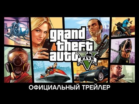 Grand Theft Auto V - Criminal Enterprise Starter Pack DLC