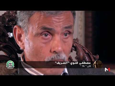 العرب اليوم - شاهد: لمحات من غياب المغرب عن أمم إفريقيا تونس
