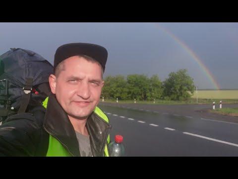 Курган-Крым. Автостоп с гитарой. День пятый