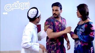 أنا و قلبي | الموسم 1 الحلقة 34 | ضياع | #يوسف_المحمد | Me & My Heart | Lost | S1 E34