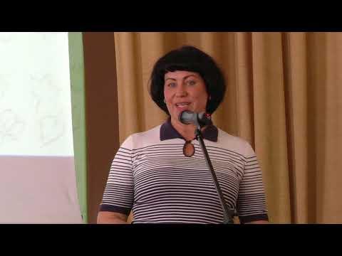 Всероссийский слет юных экологов - 2018