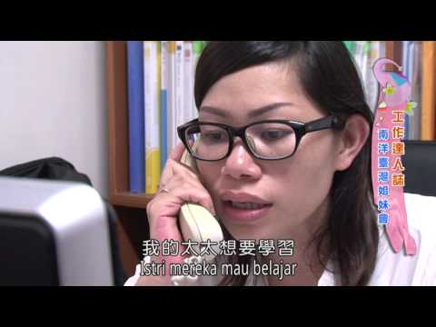 Sekretaris TASAT