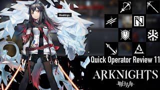 Texas  - (Arknights) - Swords of Revealing Light in Arknights? | Arknights Quick Operator Review XI: Texas!