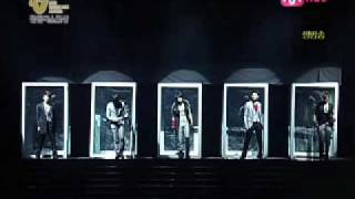 DBSK~ Are You A Good Girl & Mirotic Remix