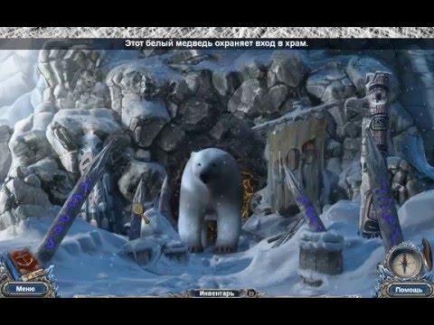 Роковая экспедиция. Пленники льда прохождение #1