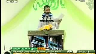 شع النور من غرة نبينا -ابو ذر الحلواجي-مولد النبي تحميل MP3