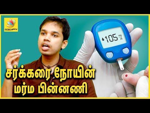 Diabetes und n